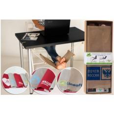 Гамак для ног под рабочий стол с нанесением логотипа