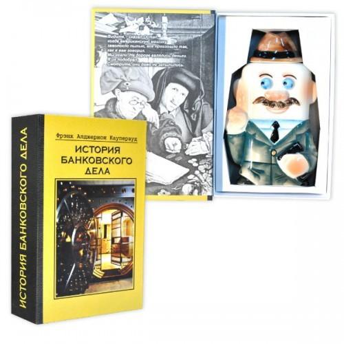 Книга-шкатулка История банковского дела