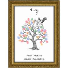 Дерево пожеланий На рождение ребенка