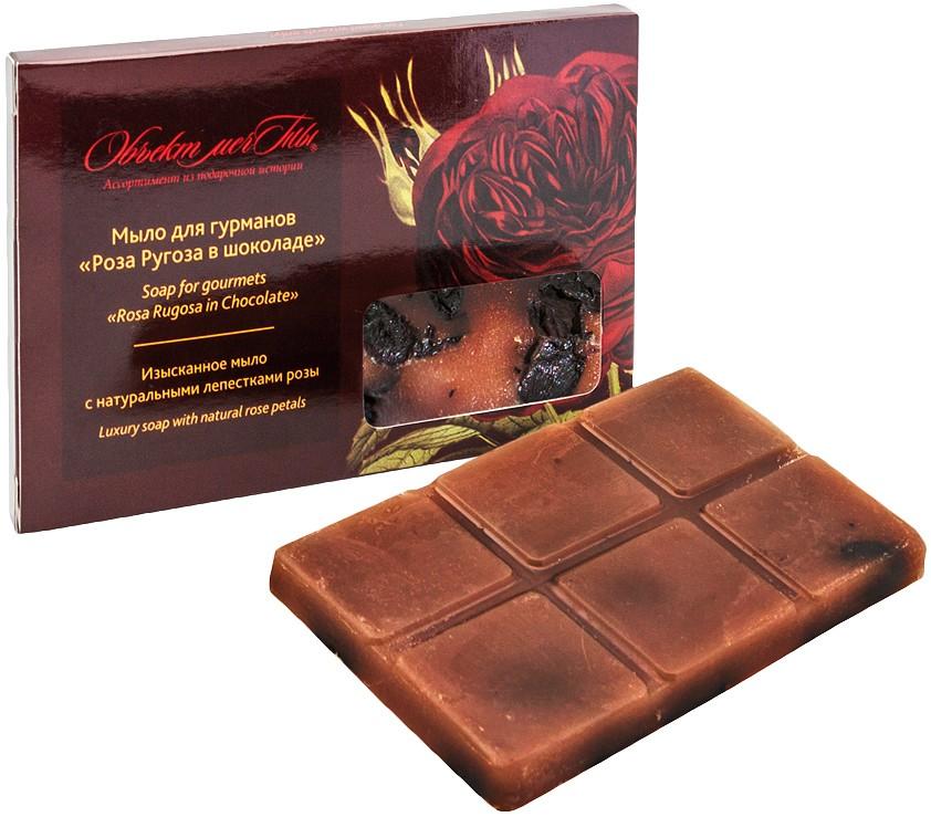 Мыло «Роза Ругоза в шоколаде»