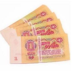 Пачка денег 1 руб СССР
