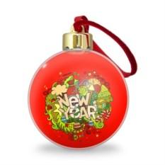 Ёлочный шар New Year