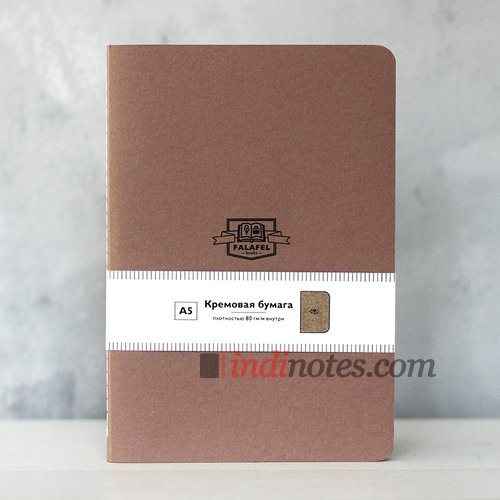 Скетчбук-тетрадь Falafel books Brown А5
