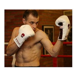 Сертификат «Мастер-класс по боксу для мужчин»