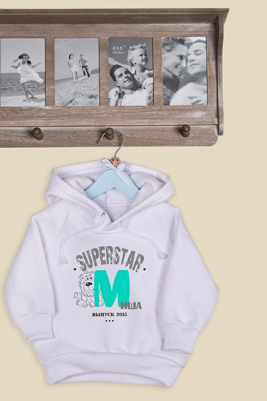 Детская толстовка с вашим текстом SuperStar