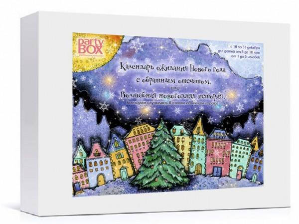 Новогодний набор Календарь ожидания Нового года с обратным отсчётом
