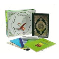 Набор Цифровой Коран