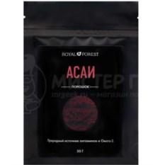 Асаи (порошок из ягод, 50 г)