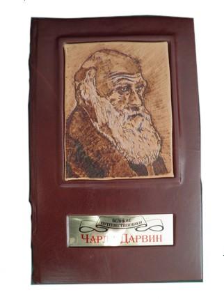 Подарочное издание «Великие путешественники. Чарльз Дарвин»