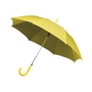 Зонт «Жёлтый»