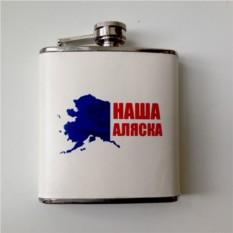 Кожаная фляжка Наша Аляска