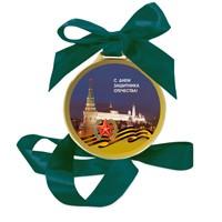Шоколадная медаль С Днем Защитника Отечества