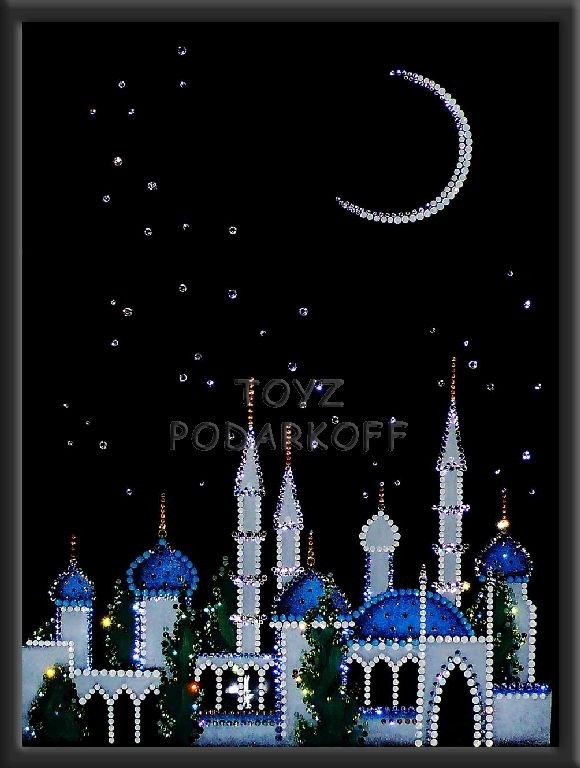 Картина из кристаллов Ночной Багдад