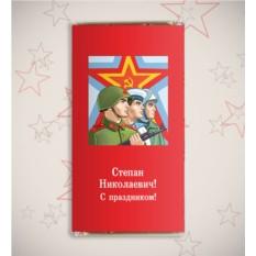 Именная шоколадная открытка «На службе Отечеству»