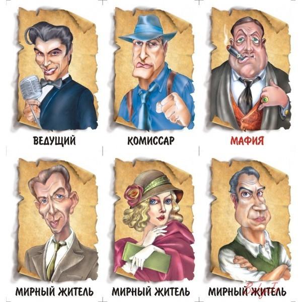 Подарочный сертификат Бантиков: Игра Мафия