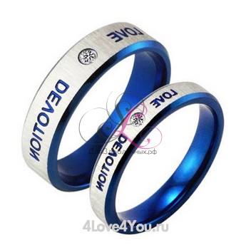 Кольца на помолвку Любовь и верность