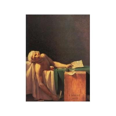 Репродукция картины Смерть Марата