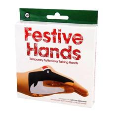 Набор переводных картинок Festive Hands
