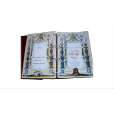Книга-альбом Элит