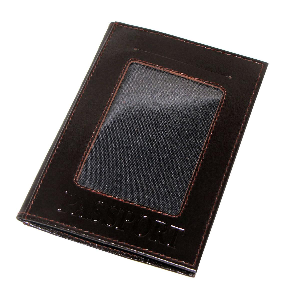 Обложка для паспорта с прозрачным окошком