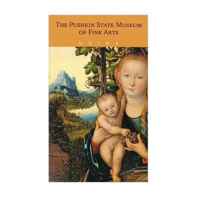 Книга The Pushkin Museum