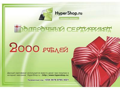Подарочный сертификат на 2000 руб. на покупку DVD-фильмов
