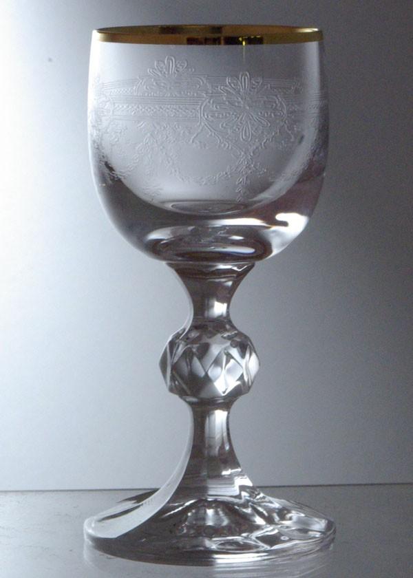Набор рюмок для водки Crystalite Bohemia Клаудия