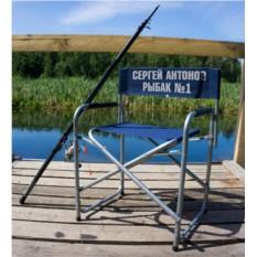 Именной стул Рыбак №1