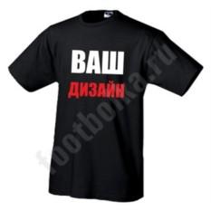 Мужские футболки с рисунком на заказ