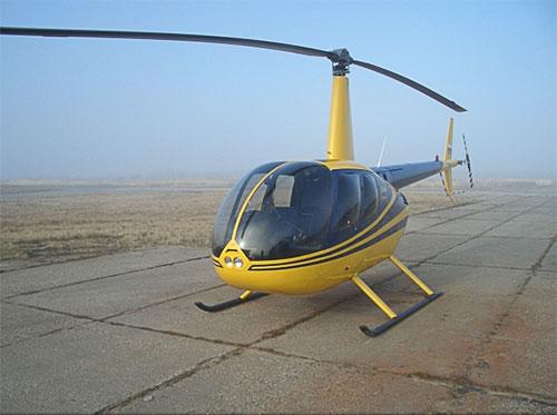 Вертолетная прогулка на R44