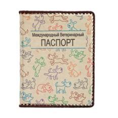 Обложка для ветеринарного паспорта Мой любимый питомец