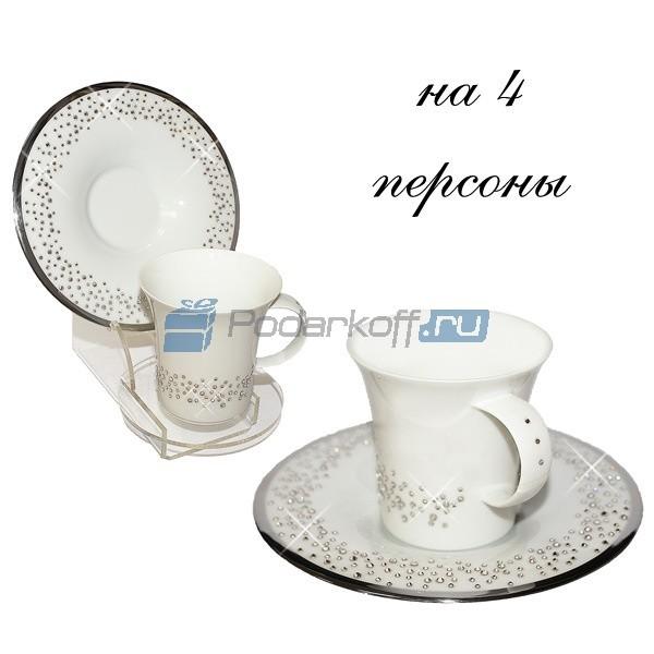 Кофейный набор на 4 персоны со стразами Swarovski Свадьба