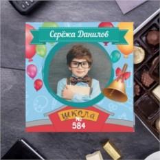 Бельгийский шоколад в подарочной упаковке Школьная пора