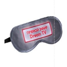 Маска для сна Прямой эфир. Dream TV