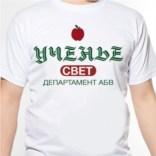 Футболка учителю Ученье - свет