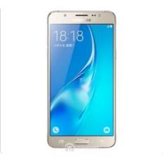Смартфон Samsung Galaxy J5 SM-J510F/DS