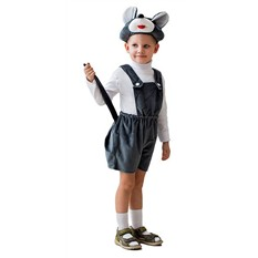 Карнавальный костюм Мышонок, 3-7 лет