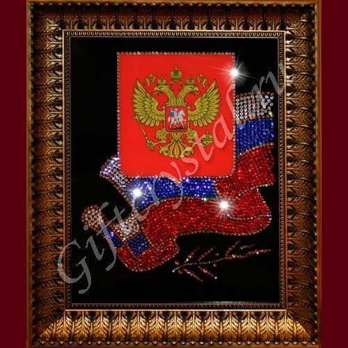 Картина из кристаллов Swarovski Флаг и Герб РФ