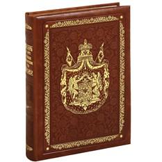 Подарочная книга  Российское экономическое чудо