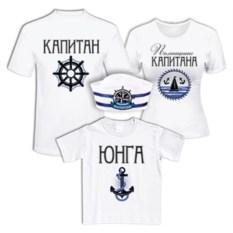 Семейный комплект футболок Морские и шляпа юнги