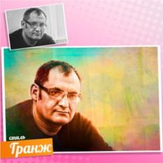 Портрет мужчины на холсте по фото в стиле Гранж