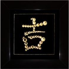 Картина из кристаов «Иероглиф удачи»