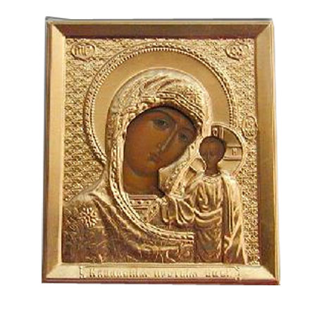 Икона казанской божьей матери оригинал где находиться