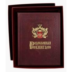 Терракотовая родословная книга с гербом