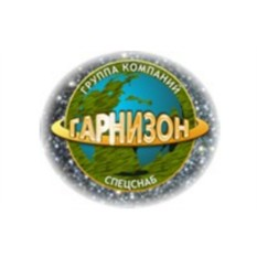 Подарочный сертификат в сеть военторгов Гарнизон на 3000 р