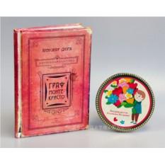 Записная книжка «Граф Монте-Кристо» + подарок