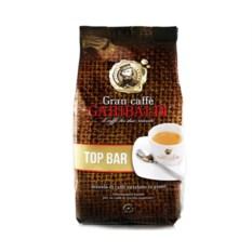 Кофе Garibaldi Top Bar в зернах (1 кг)