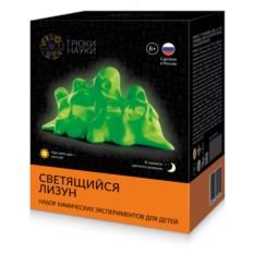 Набор для опытов Светящийся лизун (желтый/зеленый)