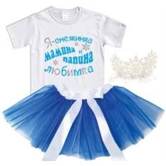 Набор Снежинка с синей юбкой и короной