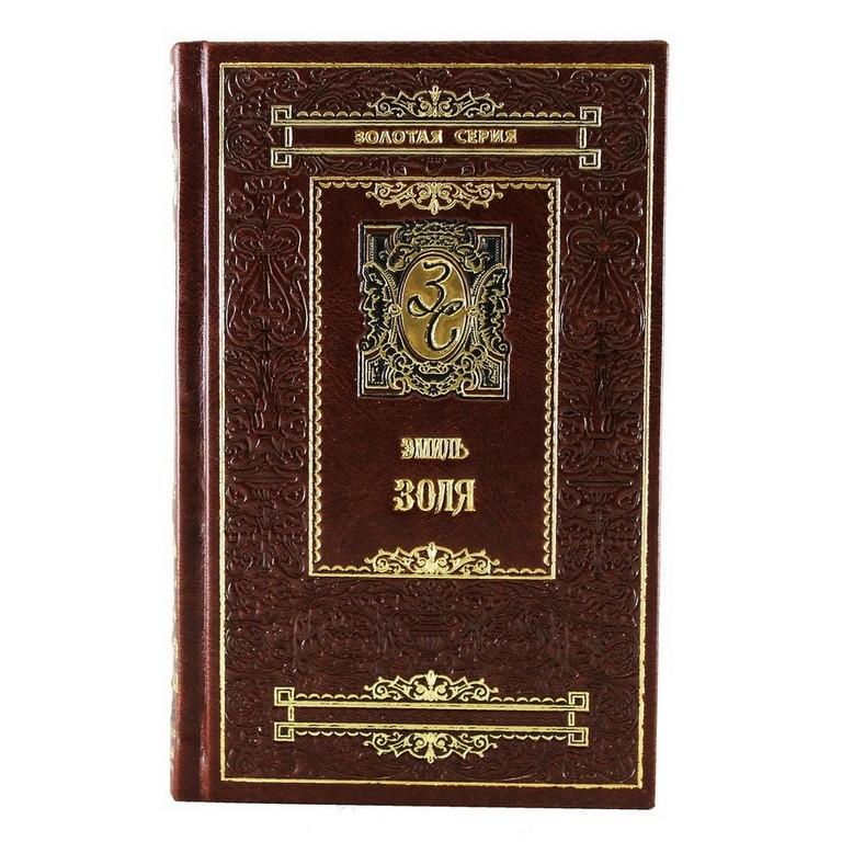 Подарочное издание в 5-ти томах Эмиль Золя